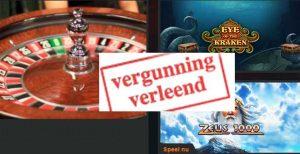 kansspelvergunning online casino